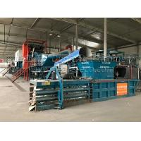 Wholesale Baler For Waste from china suppliers