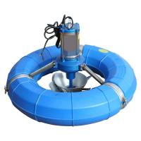 Boat Aerator Quality Boat Aerator For Sale