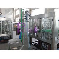 Wholesale Rotary Hot Filling Machine from china suppliers