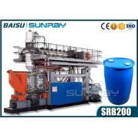 Wholesale Plastic Bucket Drum 200l Chemical Blow Molding Double L Ring Barrel Making Machine from china suppliers