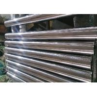 China High Strength Steel Thread Rod Instead Of Quenched And Tempered Rod For Cylinder on sale