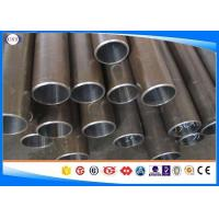 1020 / C22 / 1.0402 / S20C Honed Stainless Steel Tubing For Hydraulic Cylinder