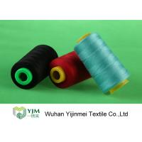 Wholesale Industrial Polyester Quilting Thread Low Shrinkage from china suppliers