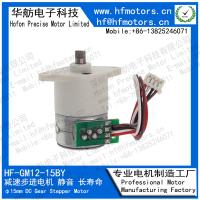 Buy cheap 5V 12V Geared Stepper Motor Metal Material Electric GM12-15BY0350D2 0.360mA from wholesalers