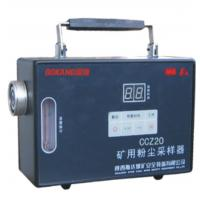 Wholesale Coal Mine Dust Sampling Instrument from china suppliers