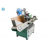 Wholesale Horizontal Vial Wrap Around Labelling Machine High Speed Low Occurrence from china suppliers