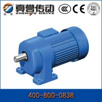 Electric gear motor images images of electric gear motor for Small electric motor gears
