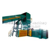 Wholesale Large market development requires paper baler machine from china suppliers