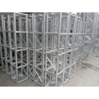 Silver 350 X 350mm Lighting truss /  Aluminum Stage Truss for trade show