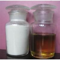 Wholesale feed grade amino acid addtive for increasing feed intake sweetener for poultry, livestock from china suppliers