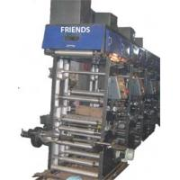 Wholesale one Color Printing Machine from china suppliers