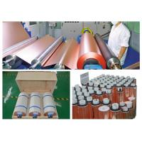 Wholesale 5 - 660mm Width Copper Foil For Pcb , Single Side Black Treated Ra Copper Foil from china suppliers