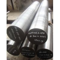 Wholesale Hot Rolling Steel Hastelloy Round Bar ASME SB472 ASTM B472 UNS N10276 from china suppliers