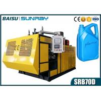 Wholesale Large Capacity Plastic Water Bottle Making Machine , 30.5KW Plastic Molding Equipment SRB70D-1 from china suppliers
