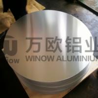 Wholesale Custom Round Circular Aluminum Plate Excellent Deep Drawing For Aluminium Pots from china suppliers