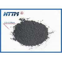Buy cheap High density 4.2 micron tungsten metal powder for making tungsten products from wholesalers