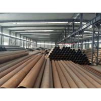 Wholesale Satin / Bright Polish Carbon Steel Seamless Pipes , Astm Carbon Steel Pipe from china suppliers