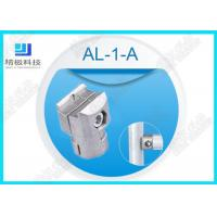 Buy cheap AL-1-A  Inner Aluminum Tubing Joints Aluminum Tube Fittings Aluminum ADC-12 from wholesalers