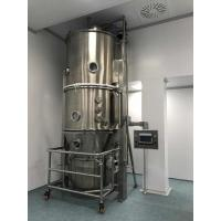 Wholesale Vertical Pharmaceutical Granulating Fluid Bed Drier CE Certificate FG Series from china suppliers
