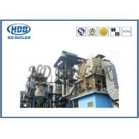 China Industrial Cyclone Dust Separator Centrifugal Dust Separator For Furnace / Boiler Industry on sale