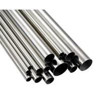 Top quality chinese stainless steel hydraulic pipe with