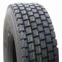 Wholesale Bus Tires with High Speed and Excellence Guiding Performance from china suppliers