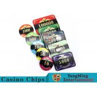 China Professional Casino Texas Holdem Poker Chip Set With Customized Denomination on sale