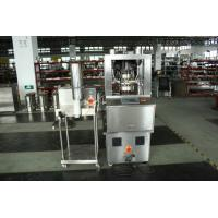 Wholesale Disinfection Powder Blower Machine For Rotary Tablet Press Machine SHZ-200 from china suppliers