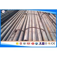 Wholesale AISI 3310 Alloy Steel Round Bar With Black / Peeled / Cold Drawn , Size 10-350mm from china suppliers