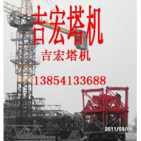 ensure safety during tower crane operation Contractor (site) the person in control of any site on which you are operating a  tower crane has the responsibility to ensure that health and safety on the site is.