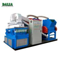 Wholesale 220V / 380V Voltage Scrap Copper Wire Granulator Top Safety 1 Year Warranty from china suppliers
