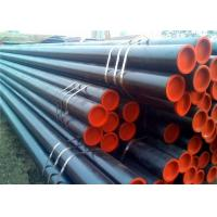 Wholesale J55 P110 Q125 V150 Oil Casing Carbon Steel Tube / Galvanized Carbon Steel Pipe from china suppliers