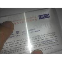Buy cheap Lenticular Plastic Software with high density developed by OK3D for protecting from wholesalers