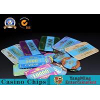 Wholesale Marble Acrylic Crystal European Casino Poker Chips / Wear Resistance Casino Jetons from china suppliers