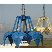 Wholesale Four Rope Mechanical Orange Peel Grapple 30m³  for Loading Sawdust and Mineral Powder from china suppliers