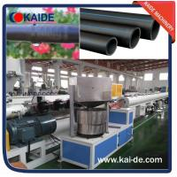 China HDPE Pipe and Drip Irrigation Pipe Extrusion Machine wholesale