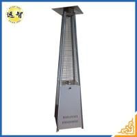 Wholesale Guadrangular Glass Tube Heater (YZBLQ) from china suppliers
