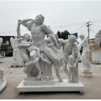 Wholesale Museum exhibition marble sculptures Laocoon replica stone statue,stone carving supplier from china suppliers