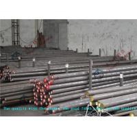 Wholesale Polished ASTM 310 310S Steel Round Bars INOX UBS S31000 S31008 , Hot Rolled Stainless Steel Rods from china suppliers