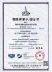 Zhangjiagang Baisu Machinery Manufacture Co., Ltd. Certifications