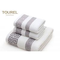 Zero Twist Terry Spa Bath Towels / Airplane Hotel Bathroom Towels