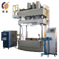 Wholesale 250T Customized Hydraulic Hot Press For Carbon Fiber And SMC Product from china suppliers