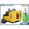 Buy cheap 1L 2L 3L PVC Bottle Blow Molding Machine SRB65-1C Automatic Moulding Machine from wholesalers