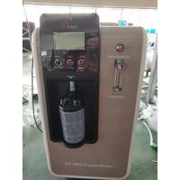 Wholesale Modern Design Membrane Medical Oxygen Concentrator Promotional Top Rated Quiet Sound from china suppliers