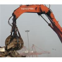 Wholesale Hydraulic or Mechanical Excavator Orange Peel Grab for Handling Scrap Metal , Waste Lump from china suppliers