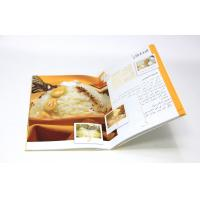 Wholesale Personalised A4 CookBook Printing With Full Color , Glossy Vanish from china suppliers