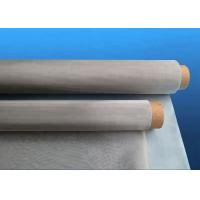 Buy cheap 304N Raw Material Stainless Steel Screen Printing Mesh 200 Mesh-40W Silver Color from wholesalers