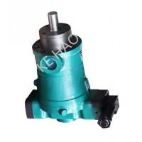 Wholesale PCY14-1B  Axial Piston Pump Iron Aluminum Stainless Steel Material Available from china suppliers