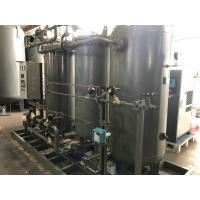 Automated Type Air Separation N2 Generator Environment Friendly