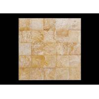 Wholesale Travertine Tiles--T25 from china suppliers